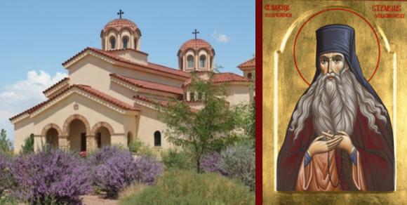 Манастир светог Пајсија у Аризони / Свети Пајсије Величковски