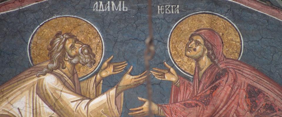 Адам и Ева. Део фреске манастира Високи Дечани