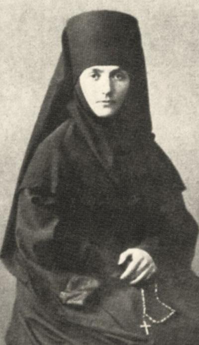 Игумения Екатерина (Ефимовская)