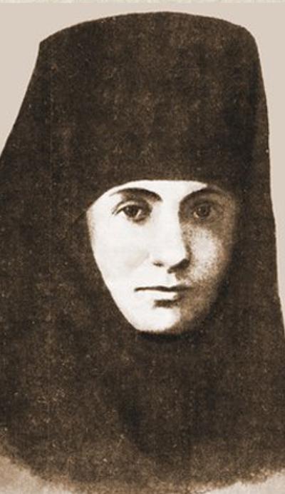 Игуманија Екатерина Јефимовска