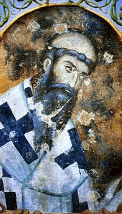 Святитель Савва II