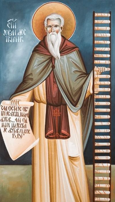 Свети Јован Лествичник