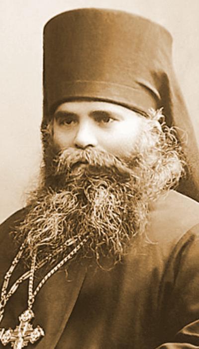 Архимандрит Кирик (Максимов)