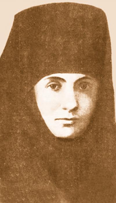Игуманија Екатерина