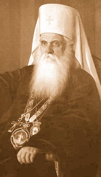 Патриарх Сербский Димитрий (Павлович)