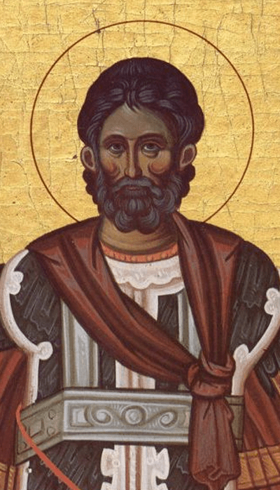 Свети великомученик Јевстатије