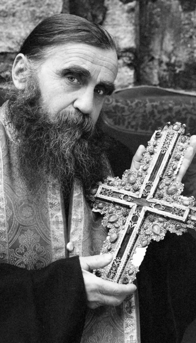 Јеромонах Кирило Хиландарац