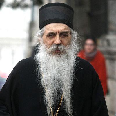 Владика Иринеј (Буловић)