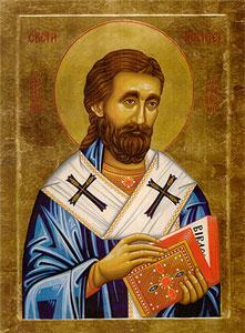 Свети Доситеј Загребачки