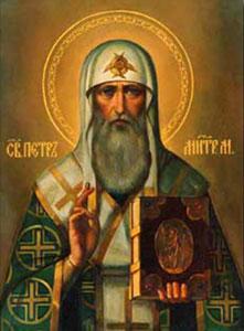 Свети Петар Кијевски