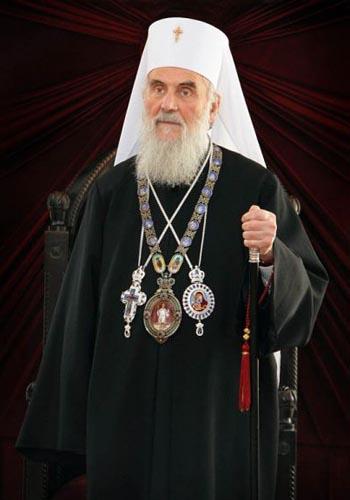 Патријарх Иринеј (Гавриловић)