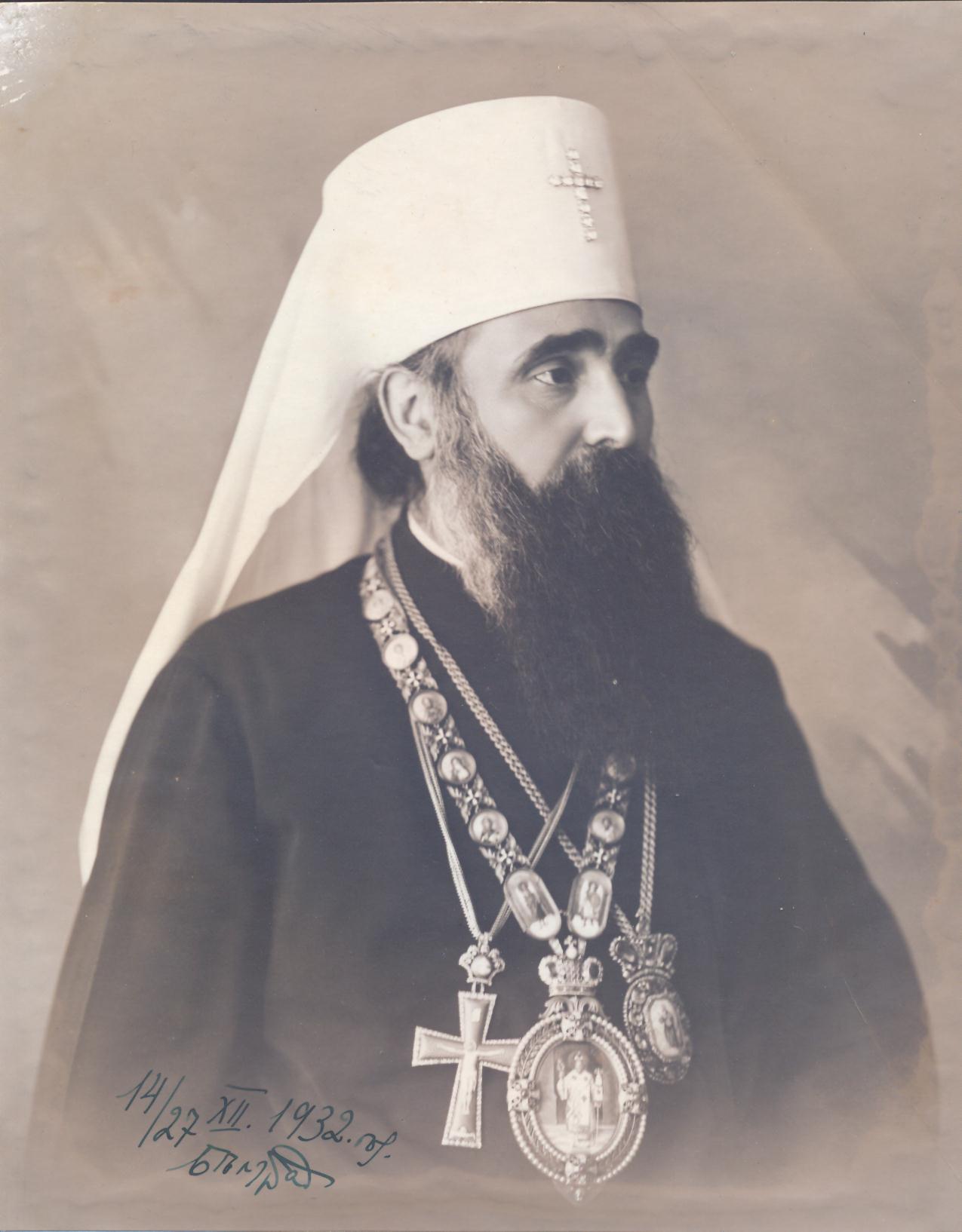 Патријарх Варнава Росић 1932 Београд
