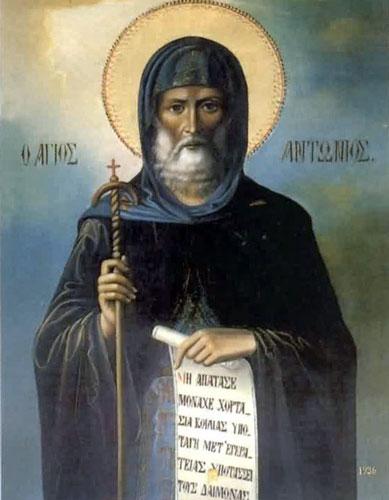 Свети Антоније Велики