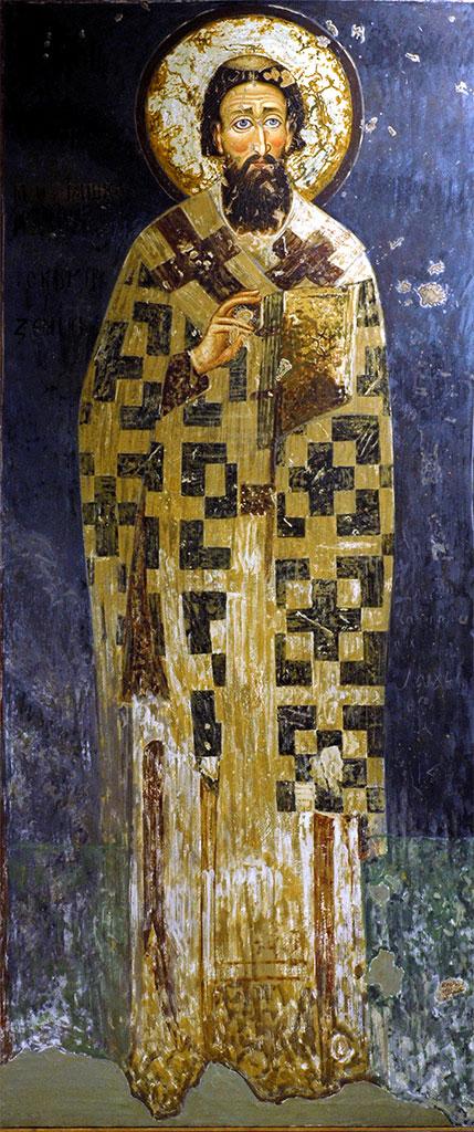 Свети Сава, први Архиепископ српски