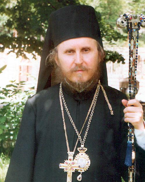 Епископ будимски Данило (Крстић)