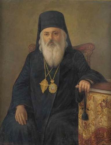 Митрополит Јосиф (Цвијовић)