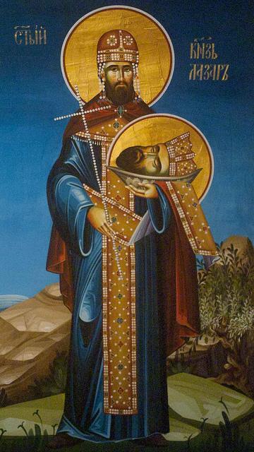 Св. Лазар кнез Српски