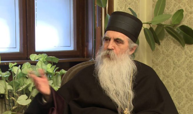 Епископ бачки Иринеј: Ми смо несавршени, хришћанство је савршено