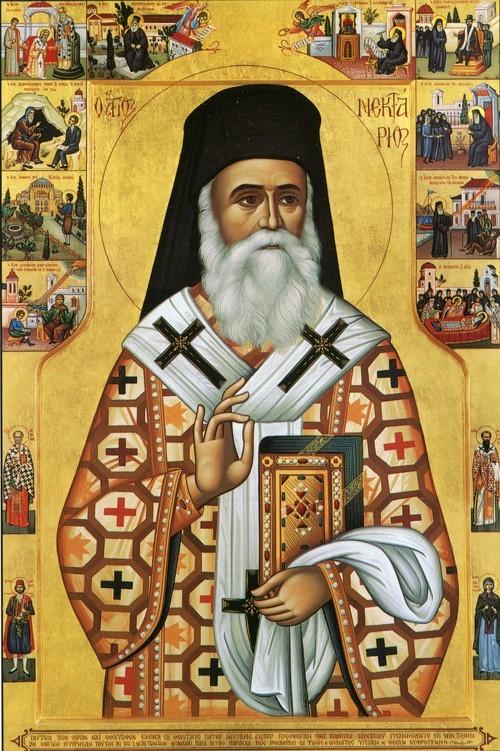 Свети Нектарије Егински
