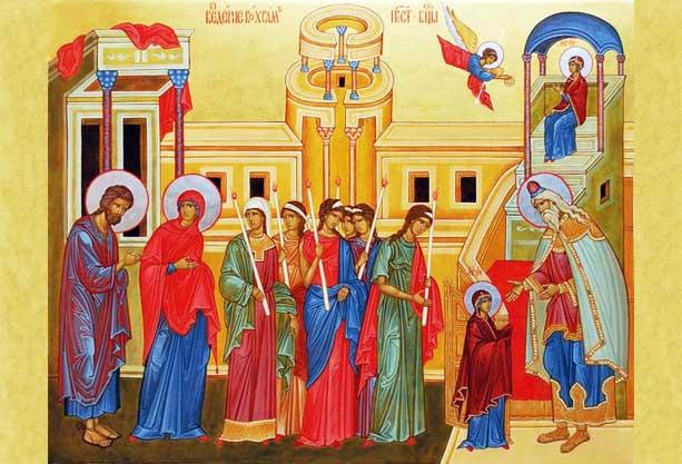 Икона Ваведење Пресвете Богородице