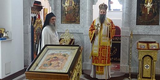 Загреб: Прослављен Свети исповедник Доситеј