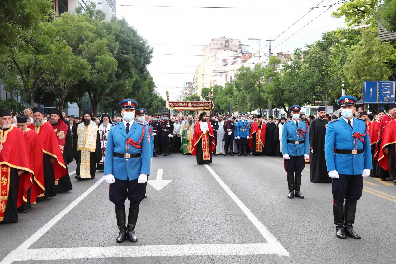 Молитва за Београд: Спасовданска литија