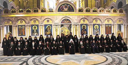 Саопштење за јавност Светог Архијерејског Сaбора