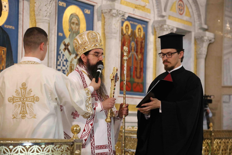 Приступна беседа Епископа топличког Г. Јеротеја